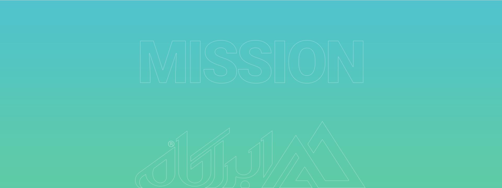 abtus-mission